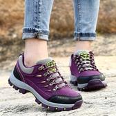 春季登山鞋女防水徒步鞋防滑運動旅游鞋戶外鞋透氣男女鞋越野跑鞋潮