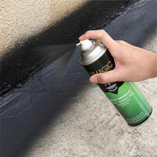 屋頂防水補漏噴劑外牆裂縫自噴式噴霧堵漏王房頂材料防漏防水塗料 【快速出貨】