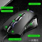 電競滑鼠有線游戲專用機械台式電腦筆記本加長線大碼側鍵耐用辦公家用 一米陽光