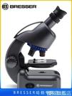 顯微鏡 兒童生物顯微鏡小學益智科學玩具科學實驗禮物  優拓旗艦店