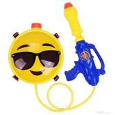 水槍潑水節趣味錶情包系列兒童背包水槍手拉式加壓水槍玩具射程遠 【快速出貨】