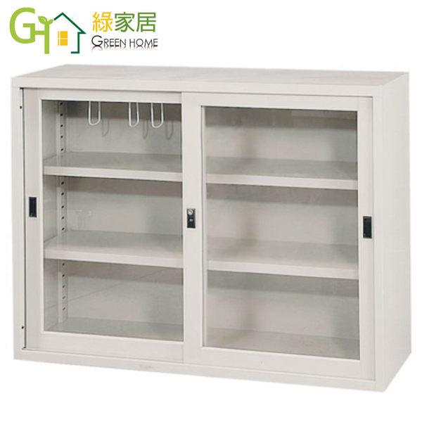 【綠家居】米多二門4尺玻璃公文櫃(直角門片)