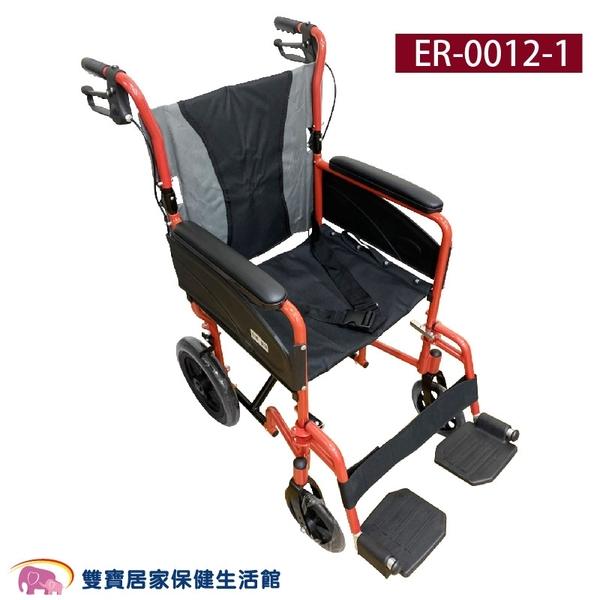 恆伸 鋁合金小輪折背輕量型輪椅 紅色 ER0012-1 附防塵袋 9.9KG 鋁合金輪椅 旅行輪椅 外出型輪椅