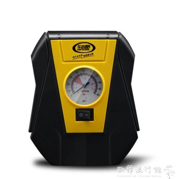 打氣筒  大功率充氣泵12伏小汽車用充氣泵車用快速打氣泵筒便攜  歐韓流行館