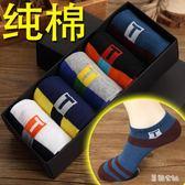 襪子男中筒冬季棉襪棉運動短筒低幫男襪淺口防臭全棉 SH222『美鞋公社』