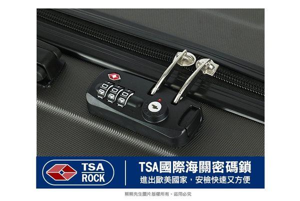 【現買現送$924】24吋行李箱 輕量旅行箱霧面拉桿箱 煞車飛機輪防撞護角TSA鎖 E86 硬殼箱