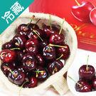 ★產地:美國箱)★數量:1盒★規格:9R(5KG±5%/箱)★水果中的紅寶石,天然健康水果