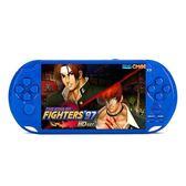 小霸王PSP遊戲機掌機X9懷舊GBA掌上街機遊戲機經典FC遊戲紅白機【快速出貨八折下殺】