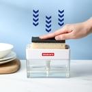 給皂機 水槽洗潔精按壓瓶洗手液皂液器瓶按壓盒分裝瓶按壓式洗碗液