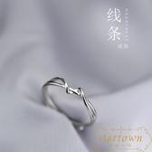 戒指女韓版簡約指環飾品氣質食指戒【繁星小鎮】