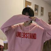 連帽T恤女春秋新款韓版學生bf原宿風寬松長袖薄款外套潮  9號潮人館