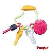 正版 People 五感刺激鑰匙圈玩具 1.5歲幼兒 嬰幼兒 嬰幼兒玩具 COCOS AN1000