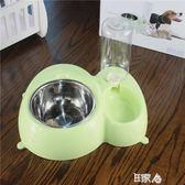 E家人 寵物自動飲水器喂食器