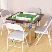 可摺疊式麻將桌家用簡易棋牌桌手動麻雀台宿舍兩用麻將桌伸縮桌架igo『櫻花小屋』