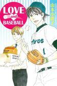 (二手書)LOVE and BASEBALL(全)