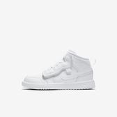 Nike Jordan 1 Mid ALT PS [AR6351-126] 中童鞋 運動 休閒 球鞋 喬丹 中筒 白