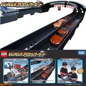 TOMICA 激速賽車場 內含本田NSX小車1台 TOYeGO 玩具e哥