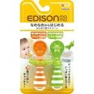 日本 EDISON KJC寶寶初期湯匙組/幼兒學習湯匙