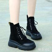 馬丁靴厚底女靴新款韓版英倫風秋短靴女百搭機車靴 zm6112【每日三C】
