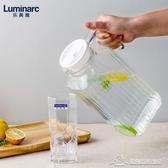 玻璃冷水壺紮壺大容量家用果汁壺四方條子雪櫃樽涼水壺1.7L 微愛家居