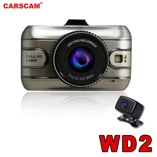 WD2頂級 SONY感光元件雙鏡頭行車記錄器 送 16G記憶卡【CARSCAM】
