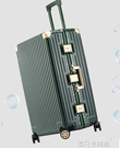 旅行箱鋁框萬向輪拉桿箱20寸登機箱男女大容量密碼箱24旅行箱子26QM 依凡卡時尚