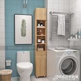 角櫃轉角置物櫃浴室邊櫃衛生間墻角櫃收納儲物櫃客廳三角櫃拐角櫃WD 時尚芭莎