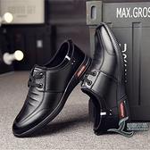 休閒皮鞋男士百搭加絨商務鞋軟底軟皮英倫鞋子【邻家小鎮】