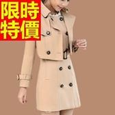 風衣外套 長版-長袖獨一無二顯瘦保暖歐美女大衣1色59o37【巴黎精品】