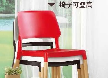 【森可家居】奧斯本造型椅(紅) (實木) 7CM522-8 商業椅