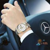 流行男錶超薄防水精鋼帶石英男女手錶男士腕錶送皮帶學生女士男錶手錶 一件82折
