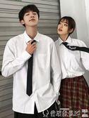 情侶裝白色襯衫男長袖韓版潮流班服畢業學生情侶裝襯衣學院風套裝夏裝寸 爾碩數位