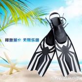 專業潛水腳蹼 游泳浮潛三寶 蛙鞋可調節 成人兒童潛水裝備糖糖日繫森女屋