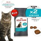 【培菓平價寵物網】法國皇家》貓咪UC33...