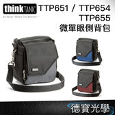 ThinkTank Mirrorless Mover 10 微單眼側背包 TTP710651 / TTP710654 / TTP710655 總代理公司貨