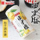 日本 Daisho 柚子調味鹽 80g 柚子鹽 調味鹽 柚子 鹽巴 烤肉 燒肉 中秋