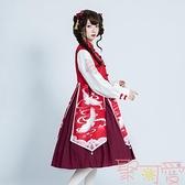 Lolita鶴煙洛麗塔日常洋裝蘿莉連身裙【聚可愛】