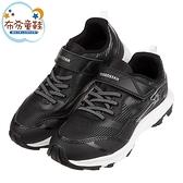 《布布童鞋》Moonstar日本極強系列黑兒童機能運動鞋(19~24.5公分) [ I0R076D ]
