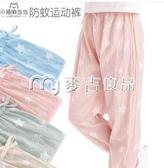 防蚊褲女童夏薄款兒童褲子棉麻夏季冰絲男童女孩中大童麥吉良品