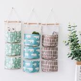 收納掛袋整理袋墻掛式布藝防水儲物袋門後