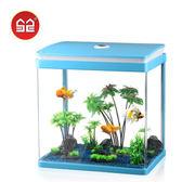 魚缸 桌面長方形迷你生態玻璃水族箱 客廳小型創意金魚缸辦公桌造景  BLNZ 免運