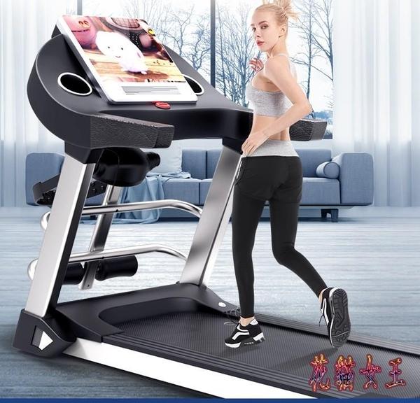 110V 折疊式跑步機家用款踏步機室內億健步機超靜音電動健身器材 aj12710【花貓女王】