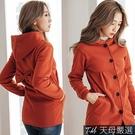 ◆台灣製造 ◆內刷毛混棉材質 ◆圓釦雙口袋設計 ◆立體壓摺設計 ◆背面蝴蝶結造型
