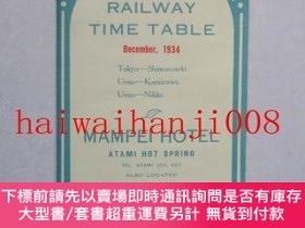 二手書博民逛書店JAPANESE罕見GOVERNMENT RAILWAY TIME TABLE December,1934 MAM