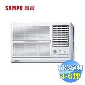 聲寶 SAMPO 右吹單冷定頻窗型冷氣 AW-PC36R