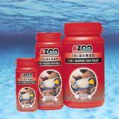 AZOO 9合1海水魚漢堡 120ml