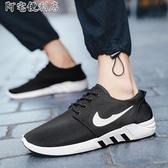 (快出)戶外運動鞋情侶鞋跑步鞋男士女士運動鞋男鞋女鞋