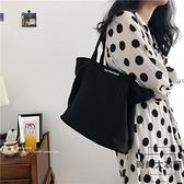 包包白色大容量帆布包女文藝單肩包手提購物袋【時尚大衣櫥】