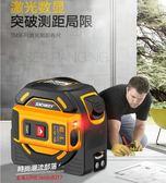 測量工具鋼卷尺5 米不銹鋼米尺高精度測量激光測量40 米工具家用盒尺激光數顯圈尺