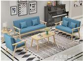 現代簡約布藝沙發小戶型單人客廳租房臥室雙人省空間實木三人花間公主igo